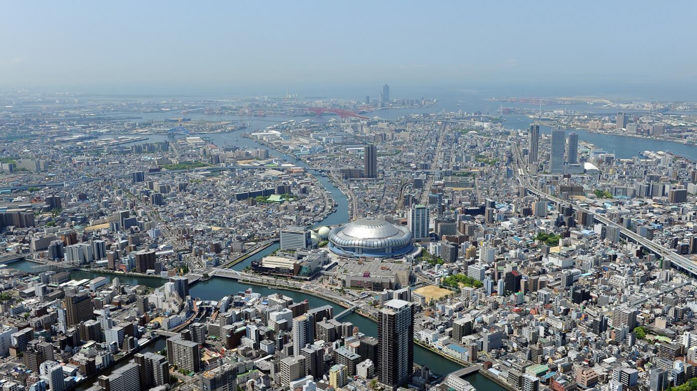 Departing Osaka